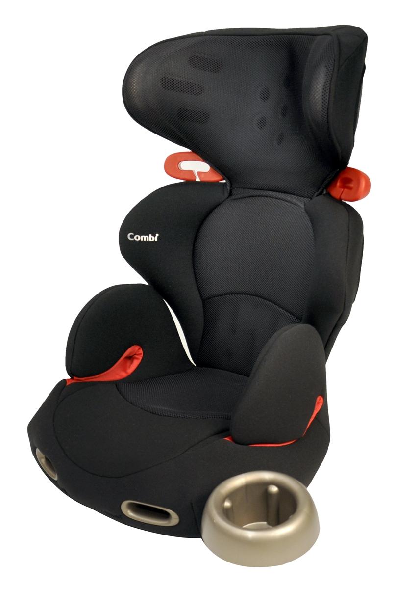 Kobuk Booster Seat